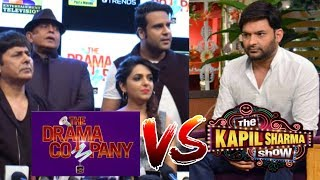 Check out what the starcasts of the new comedy show The Drama Company have to say on competing with The Kapil Sharma Show.Watch The Video More!!Subscribe To Telly Firki:►http://goo.gl/NnCnn4