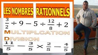 Maths 3ème - Les nombres rationnels Multiplication et Division Exercice 21