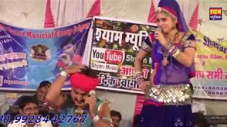 Download Lagu Marwadi Comedy || घाघरा में सब से बड़ा ऐयरपोर्ट || Rajasthani Desi Hot Masti !! हसना मत बोला था ना हस Mp3