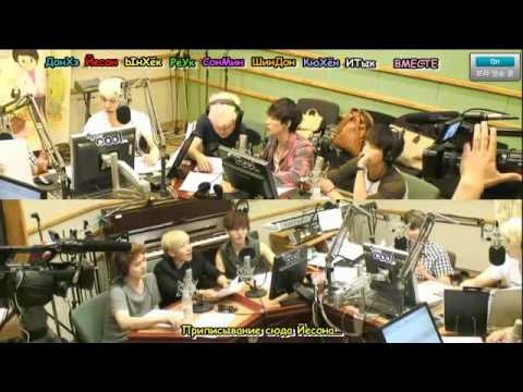 120720 Sukira   Kiss Thie Radio   KTR with Super Junior Part 7/8 [rus.sub]