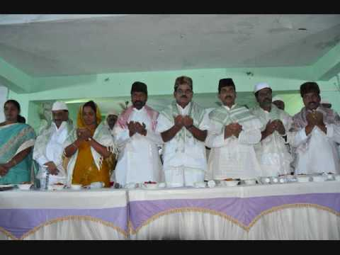 Iftar Vindu at  Anantapur