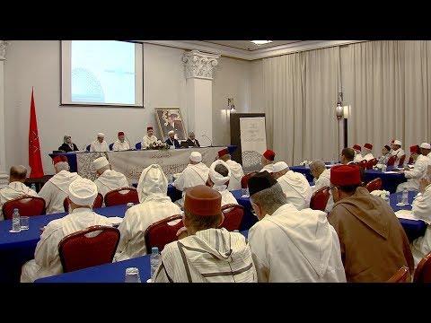 مراكش .. انعقاد الجمع العام ال22 للمجلس الأكاديمي للرابطة المحمدية للعلماء