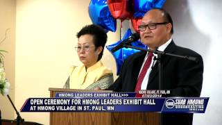 Suab Hmong News: Neng Chue Vang given speech at Hmong Leaders Exhibit Hall