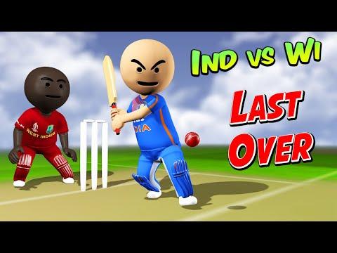 3D ANIM COMEDY - CRICKET INDIA VS WESTINDIES - 3rd ODI || FINAL MATCH || LAST OVER