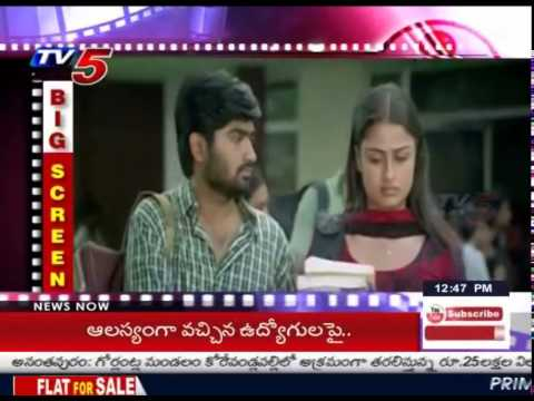 Sonia Agarwal Re-Entry : TV5 News