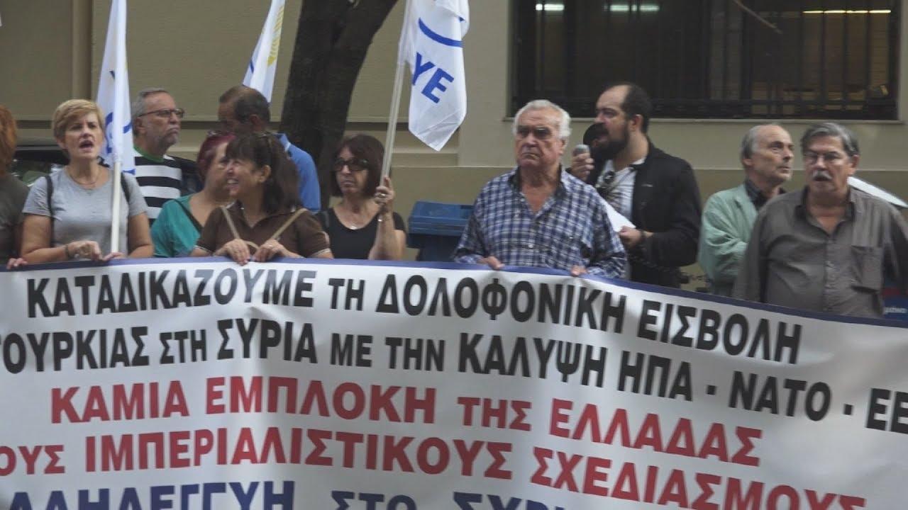 Διαμαρτυρία του ΠΑΜΕ στην πρεσβεία της Τουρκίας στην Αθήνα