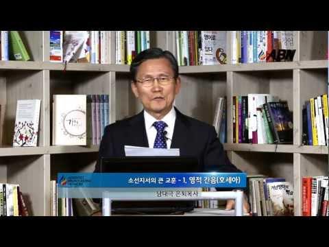 2013년 2기 교과해설