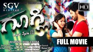 Video Googly - ಗೂಗ್ಲಿ |  Kannada Full HD Movie | Kannada New Movies | Yash, Kriti Kharbanda MP3, 3GP, MP4, WEBM, AVI, FLV Agustus 2018
