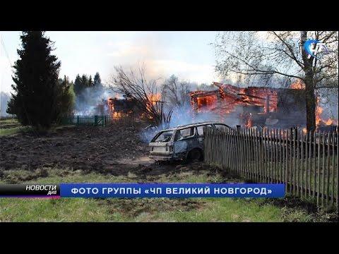 В МЧС отмечают весьма напряженную пожарную обстановку, сложившуюся на территории области