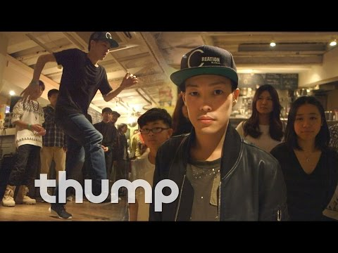 Footworkin' in Tokyo - THUMP Specials (Full Documentary)
