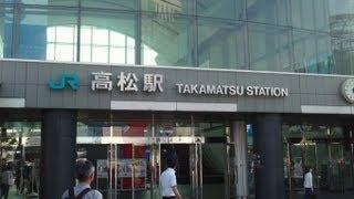 Takamatsu Japan  city pictures gallery : JR Takamatsu Station, Takamatsu City, Shikoku Region