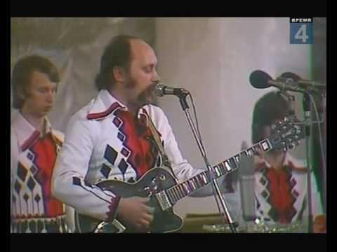 Песняры на вечере М. Матусовского.