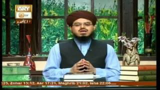 H.Imam Tahavi (R.A) - 25th July 2017To Watch More Click Here: http://aryqtv.tvAndroid App: https://play.google.com/store/apps/details?id=com.aryservices.aryqtvIos: https://itunes.apple.com/us/app/aryqtv/id665713411?mt=8Share your valuable views in comment box below.