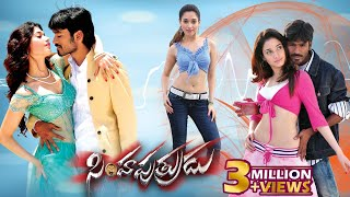Video సింహపుత్రుడు ! Dhanush &Tamanna - Full Movie ! SAV Entertainment MP3, 3GP, MP4, WEBM, AVI, FLV Maret 2019