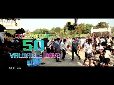 son of satyamurthy 50 days 10 Sec Trailor 1