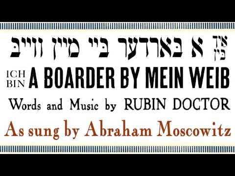 Ikh Bin A Boarder Bay Mayn Vayb (I Board At My Wife's Place) Yiddish Theater Song