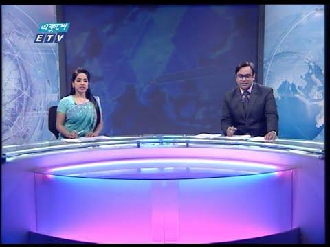 11 PM News || রাত ১১টার সংবাদ || 25 February 2020 || ETV News