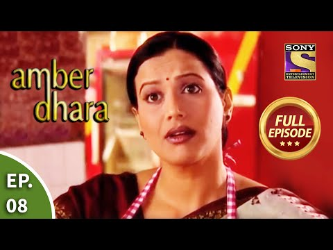 Ep 8 - Preparations For Friend's Marriage - Amber Dhara - Full Episode