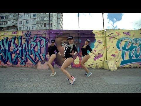 KID INK (feat. DeJ Loaf) - BE REAL   TWERK    choreo by FRAULES feat. Maru & Sofa (Fraules team) (видео)