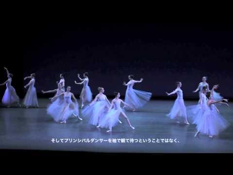 10/21より開幕する「ニューヨーク・シティ・バレエ」より舞台映像が到着!!!〜セレナーデより〜