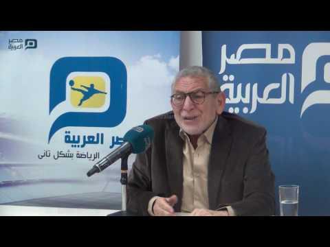 مصر العربية | القيعي: عدم تعاقد الأهلي مع كهربا