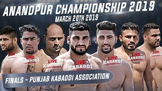 🔴 LIVE - Anandpur Sahib Championship 2019 - Punjab Association Academy