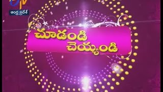 Chudandi Cheyandi  | Sakhi | 24th April 2017 |  ETV Andhra Pradesh