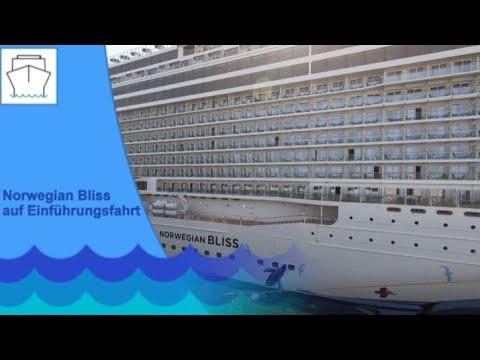 Norwegian Bliss: Erste Kreuzfahrt - Einführungsfah ...