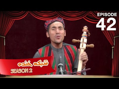 Download شبکه خنده - فصل دوم - قسمت  چهل و دوم / Shabake Khanda - Season 2 - Ep.42 HD Mp4 3GP Video and MP3