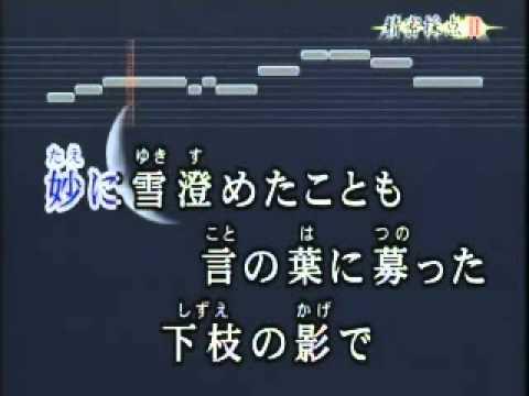雫(あさき)