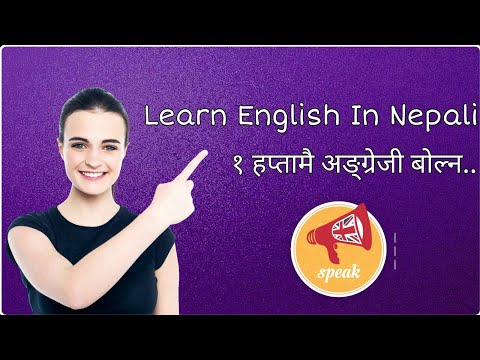 (Learn English In Nepali : English Speaking In 1... 6 min, 19 sec)