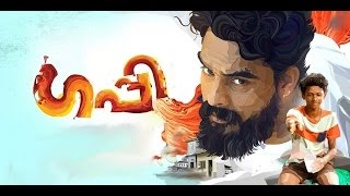 Video Thaniye Mizhikal Song Lyrics From Guppy - 2016 (HD) MP3, 3GP, MP4, WEBM, AVI, FLV April 2018