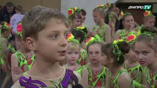 Яскрава арена Дніпра – 2017. Репортаж