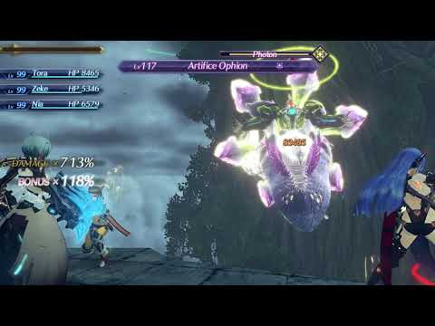 XC2 - Artifice Ophion (Lv 117) - Defeated In 0:43