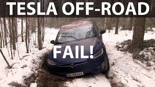 Tesla Model X на бездорожье: на что способен электрический кроссовер