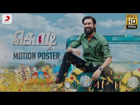 Watch Dhanush Kodi Movie Motion First look Poster Video