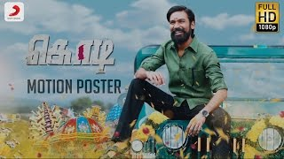 Kodi – Official Tamil Motion Poster