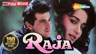 Nonton Raja  Hd    Madhuri Dixit   Sanjay Kapoor   Paresh Rawal   Hindi Full Movie    With Eng Subtitles  Film Subtitle Indonesia Streaming Movie Download