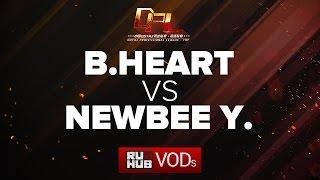 BHeart vs NewBee.Y, DPL Season 2 - Div. B, game 2 [Mila]