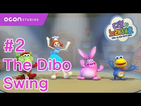 dibo - [Ocon] sing along with Dibo_The Dibo Swing ************************************************************************************* All rights reserved (c) All ...