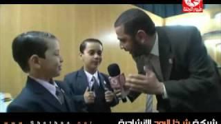 كواليس الاحتفال بسوريا - طيور الجنة