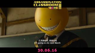 Assassination Classroom  The Graduation  30 June 2016