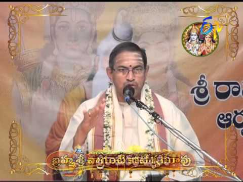 Srirama-Kathamrutham--26th-April-2016--శ్రీరామకథామృతం