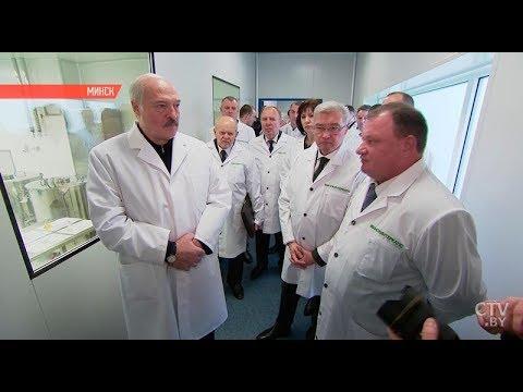 «Бардак полный!» Лукашенко поручил взять под жётский контроль оборот лекарств в Беларуси