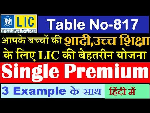 LIC Single Premium Plan 817, Lic FD policy, LIC plan 817 in hindi, Call-9891009400