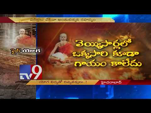 Fire Yoga Secrets || TV9 Special Focus