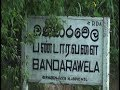 Land subsidence reported in Bandarawela town