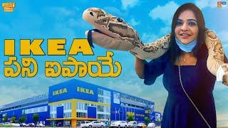 Ikea Pani Ipaye || IKEA Shopping Vlog ||