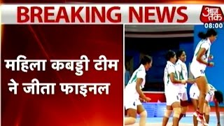 Indian Women Kabaddi Players Win Gold In Asiad