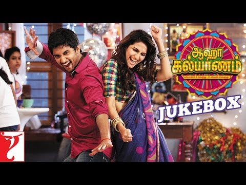 Aaha Kalyanam - Audio Jukebox - TAMIL